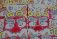 赤鬼おめん 「春だよ~」 - ムッチャンの絵手紙日記