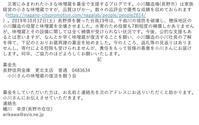 小さな味噌蔵 - 小川さんの味噌蔵の復活を願う