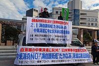 2.1護衛艦「たかなみ」の中東派遣、即時中止を求める緊急横須賀行動 - ムキンポの亀尻ブログ