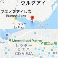 南米・南極への旅25…モンテビデオ寄港 - アキタンの年金&株主生活+毎月旅日記