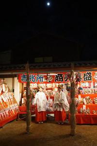 月の下稲爪濱恵比須神社十日ゑびす - YAJIS OFFICE BLOG