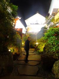 食事会2月2日(日) - しんちゃんの七輪陶芸、12年の日常