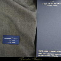 ホーランド&シェリー<ケープ・ホーン・ライトウェイト> | スーツ - オーダースーツ東京 | ツサカテーラー 公式ブログ
