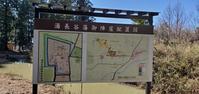 湯長谷藩の痕跡@福島県いわき市 - 963-7837