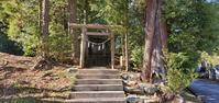 湯長谷藩の痕跡八坂神社@福島県いわき市 - 963-7837
