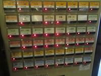 【新店】@ヘトコンらーめん一福 - 黒帽子日記2