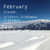 2月の休業日と営業時間変更日のお知らせです。 - てのひら日記