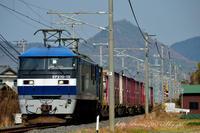 四国を走る貨物列車 - HIROのフォトアルバム