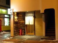 IZAKAYA 草その2(料理8品) - 苫小牧ブログ