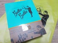 Butter Butler(バターバトラー) - 岐阜うまうま日記(旧:池袋うまうま日記。)