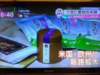 日本農業賞!すごい - 共同購入スタッフのつぶやき