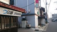『御饌CACAO (ミケ カカオ)』西条 - Tea's  room  あっと Japan