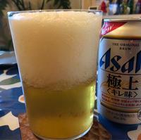 フローズン麦酒と魚と野菜の居酒家! - ワタシの呑日記