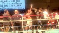 2020年チャンピオンカーニバルが始まった。 - 本多ボクシングジムのSEXYジャーマネ日記