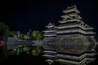 松本城 - 鏡花水月