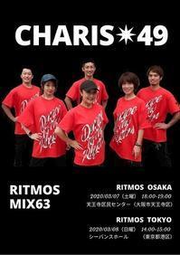 CHARIS★49RITMOS 63&FULLBOX 43チケット販売中 - カリテス ニュースブログ