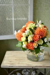 ダリア「ハミルトンジュニア」を使った花束。 - 花色~あなたの好きなお花屋さんになりたい~