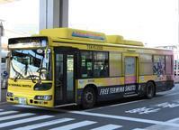 成田200か480 - Tetu_Busのブログ