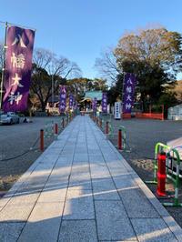 《御朱印巡り》城山八幡宮 - message from YUZUMI