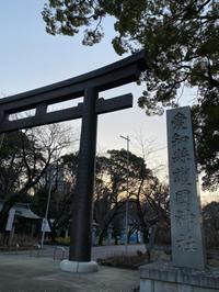 《御朱印巡り》愛知縣護国神社 - message from YUZUMI