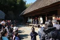 ■豆まき20.2.3 - 舞岡公園の自然2