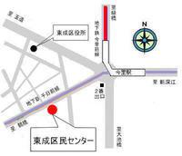 2020年大阪多喜二祭 - 治安維持法犠牲者国家賠償要求同盟大阪府本部
