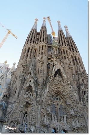 2020年スペインツアー -