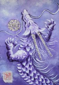 龍の油絵 - 油絵画家、永月水人のArt Life