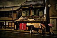 雨の古い町並み - As it is