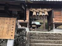 2020.2.2日本初の宮の須我神社から八雲旧居、八雲町 - 奈良 京都 松江。 国際文化観光都市  松江市議会議員 貴谷麻以  きたにまい