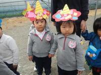 豆まきを行いました! - みかづき幼稚園のブログ