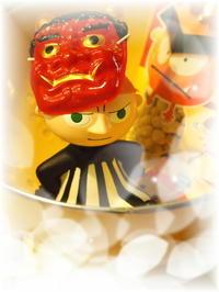 Setsubun ! - LAGOMな……PHOTO   LIFE !