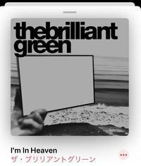 Tr:24 I'm in heaven - livesimply-自分の身の丈に合った暮らし