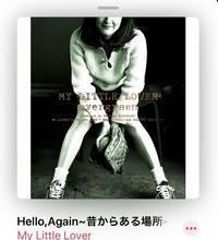 Tr:25 hello again ~昔からある場所~ - livesimply-自分の身の丈に合った暮らし