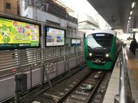 静岡鉄道に乗車&A3000型新車両3/7出発イベント♪ - 子どもと暮らしと鉄道と