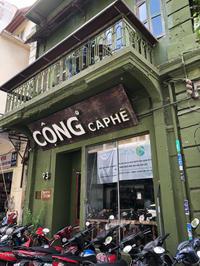 2019-20 年越しベトナム〜コンカフェのココナッツミルクコーヒー& おすすめエコバッグ - LIFE IS DELICIOUS!
