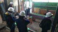 建築安全推進課 - アラキ工務店│京町屋(町家)とまちづくり