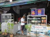 国境の街、スンガイコロクでパッタイ・クラポプラーを食べてみた - kimcafeのB級グルメ旅