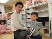 【南品川園】お父さんと一緒に - ルーチェ保育園ブログ  ● ルーチェのこと ●