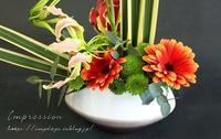 定期装花からガーベラ:ジプシー - Impression Days