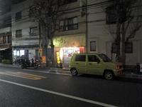 「大慶下井草店」で和風ねぎらーめん(大盛)♪87 - 冒険家ズリサン