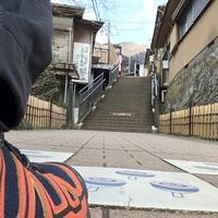 大山の歴史を感じながら七沢温泉へ - なのだの登山日誌