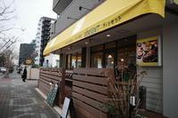 ワイン食堂ヴィンセント 東陽町店東京都東陽区江東/レストラン ~ 江東試験場からぶらぶら その1 - 「趣味はウォーキングでは無い」