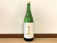 (広島)賀茂泉 純米酒 / Kamoizumi Jummai - Macと日本酒とGISのブログ
