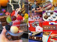 「渋谷スクランブルスクエア SCRAMBLE VALENTINE'S DAY」施設内のショップ&レストランにて開催中![佐藤ひと美のスイーツレポート]〜日本スイーツ協会〜 - 笑顔引き出すスイーツ探究