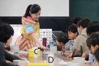 ねんど×かがく作って学ぼう!in愛知教育大学開催しました☆その2 - 吉見製作所 OFFICIAL BLOG