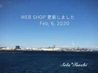 青の世界 - Sola*Tsuchi  花とアクセサリー