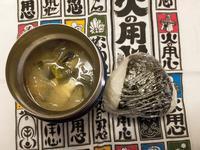2/6(木)おにぎりと味噌汁弁当とミックスきのこと冷凍のススメ - ぬま食堂