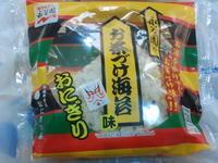 永谷園×ローソン - Mt.Blue Rice Shop。