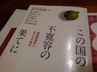 2/6しごとのあとの - ふうりゅう日記